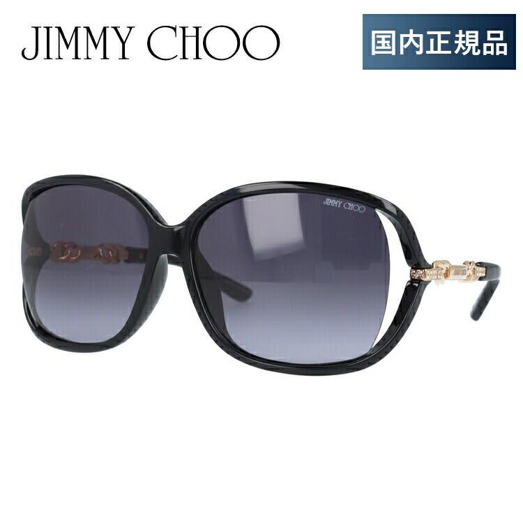 ジミーチュウ JIMMY CHOO サングラス LOOP FS BMB/HD 61 ブラック/ローズゴールド アジアンフィット レディース UVカット