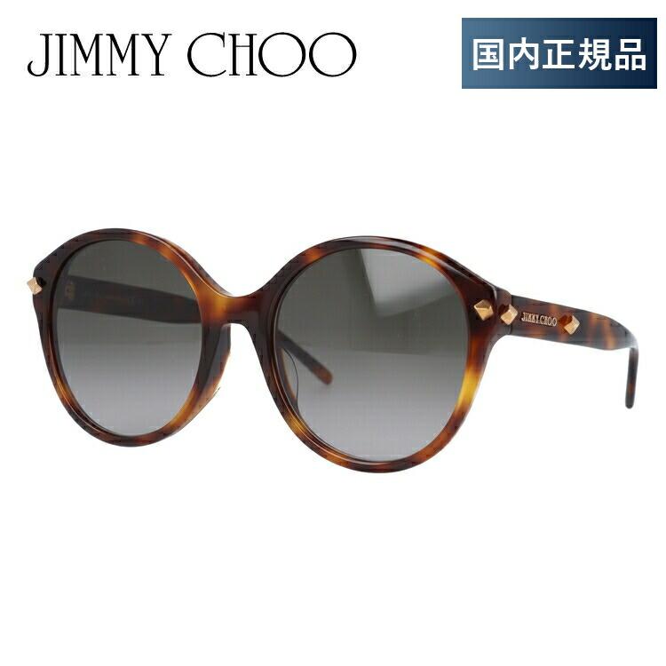 ジミーチュウ サングラス アジアンフィット JIMMY CHOO MORE/FS 05L/HA 55サイズ 国内正規品 ボストン ユニセックス メンズ レディース