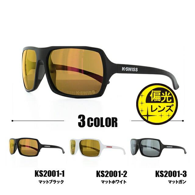 情况椅子太陽眼鏡偏光鏡片KS 2001偏光太陽眼鏡UV cut(KS2001)K、SWISS(KSWISS)人分歧D運動時裝