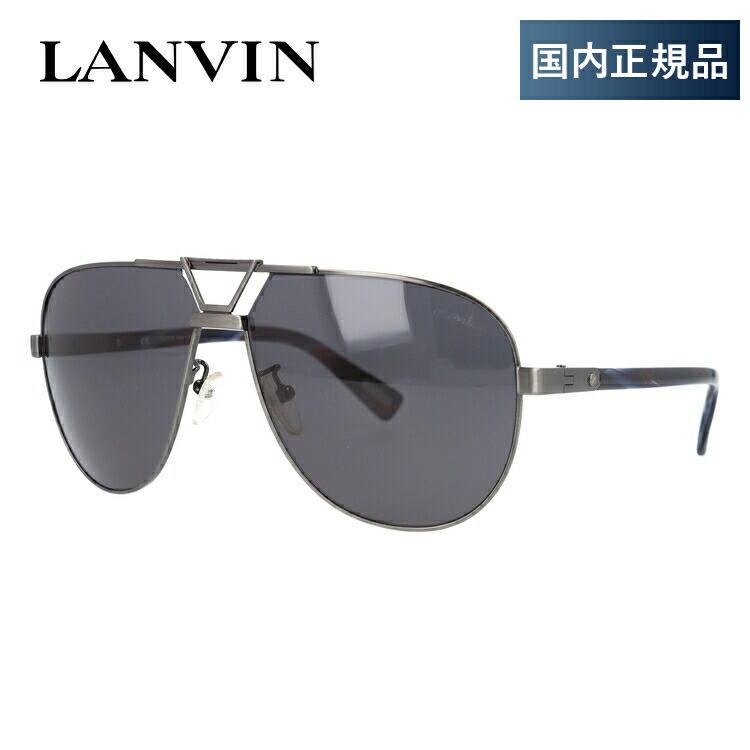 ランバン パリス サングラス LANVIN PARIS SLN043 0K20 61サイズ 国内正規品 ティアドロップ(ダブルブリッジ) ユニセックス メンズ レディース
