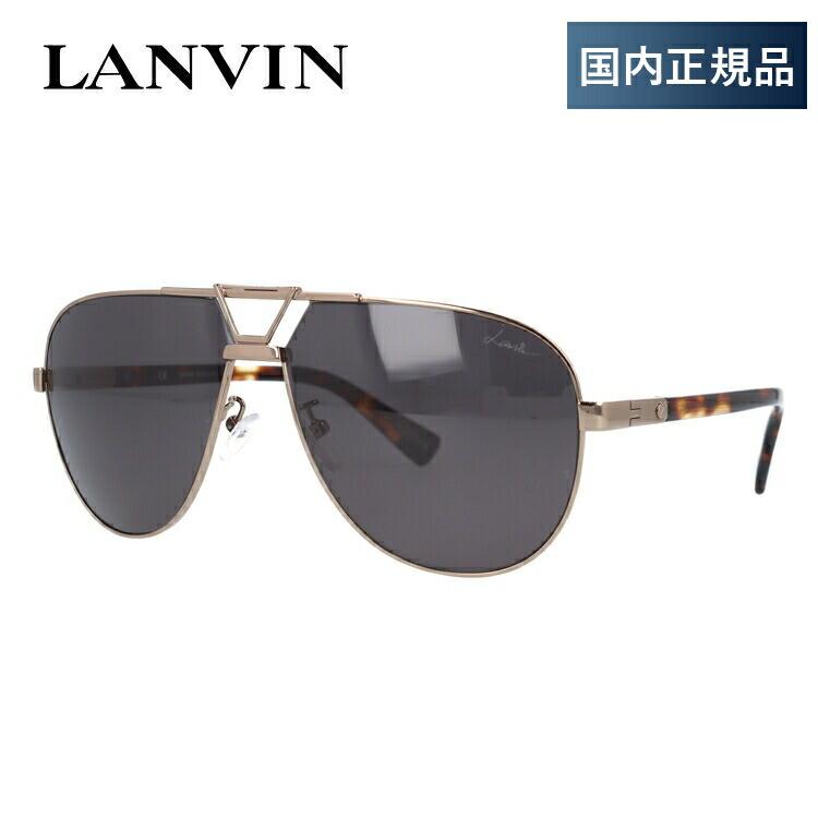 ランバン パリス サングラス 偏光サングラス LANVIN PARIS SLN043 8FFP 61サイズ 国内正規品 ティアドロップ(ダブルブリッジ) ユニセックス メンズ レディース