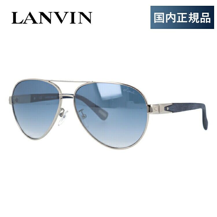 ランバン パリス サングラス ミラーレンズ LANVIN PARIS SLN047 579G 59サイズ 国内正規品 ティアドロップ(ダブルブリッジ) ユニセックス メンズ レディース