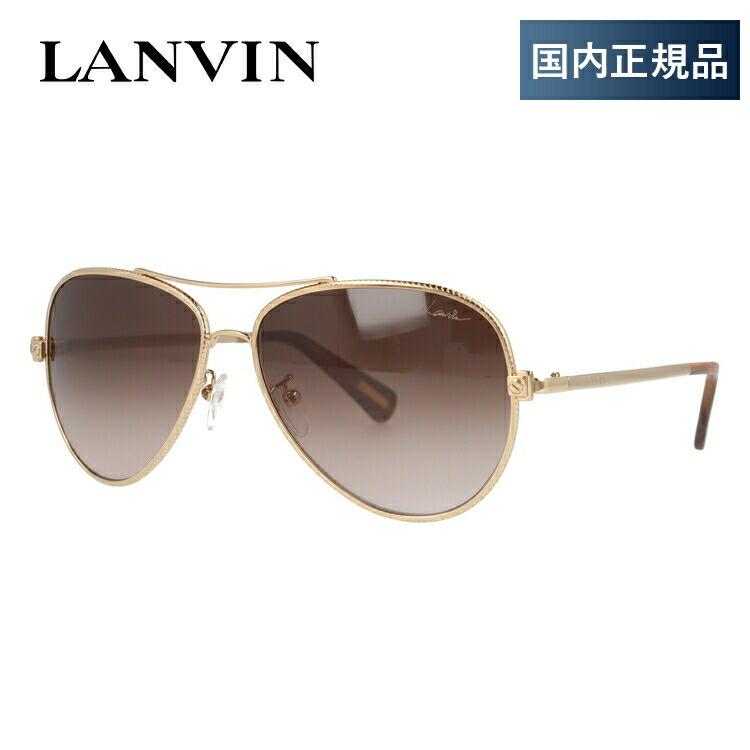ランバン パリス サングラス LANVIN PARIS SLN068 0300 58サイズ 国内正規品 ティアドロップ(ダブルブリッジ) ユニセックス メンズ レディース