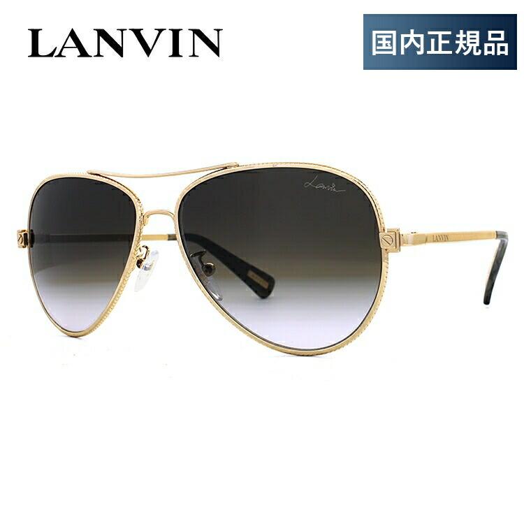 ランバン パリス サングラス LANVIN PARIS SLN068 300Y 58サイズ 国内正規品 ティアドロップ(ダブルブリッジ) ユニセックス メンズ レディース