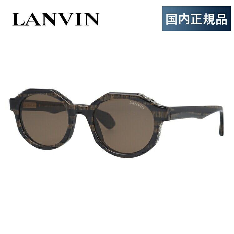 ランバン パリス サングラス レギュラーフィット LANVIN PARIS SLN726S 06R7 50サイズ 国内正規品 ボストン ユニセックス メンズ レディース