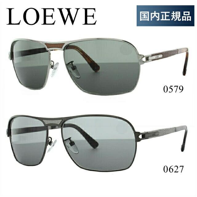 ロエベ サングラス LOEWE SLW456M 0579/0627 メンズ レディース アイウェア