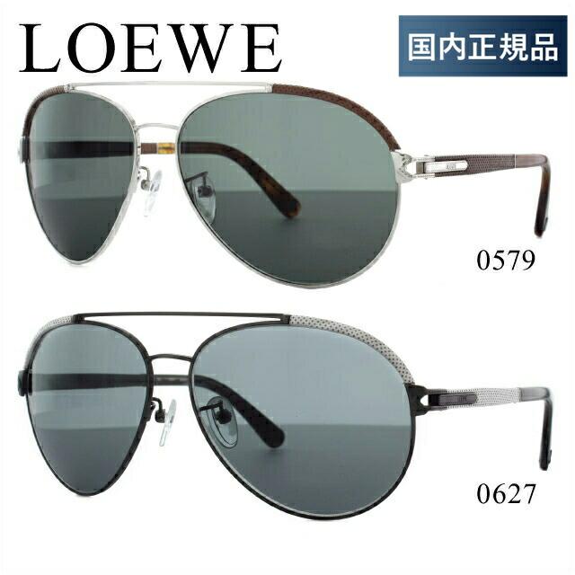 ロエベ サングラス LOEWE SLW457M 0579/0627 メンズ レディース アイウェア