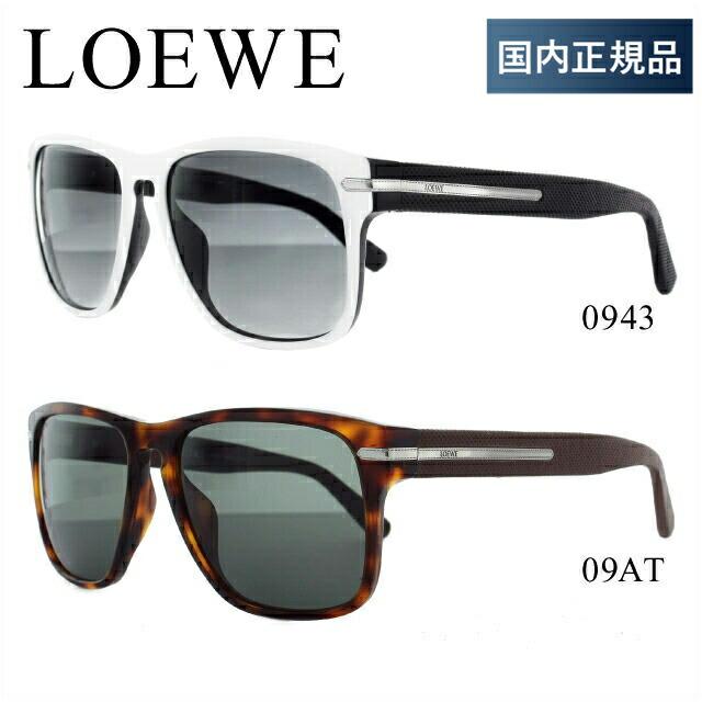 ロエベ 0943/09AT アイウェア レディース LOEWE メンズ サングラス SLW892M