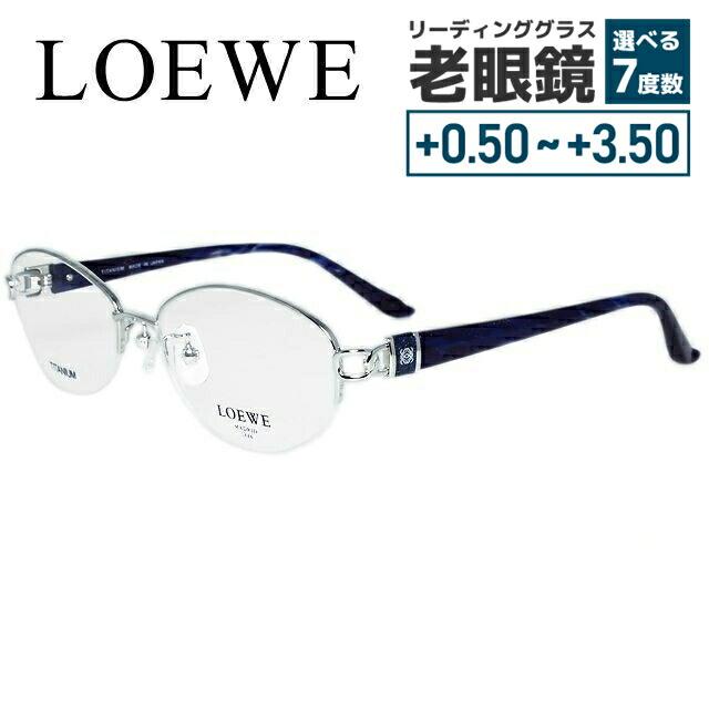 【選べる無料レンズ → PCレンズ・伊達レンズ・老眼鏡レンズ】 ロエベ メガネフレーム LOEWE VLW398J-583 53 レディース UVカット