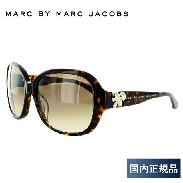 マークバイマークジェイコブス サングラス MARC BY MARC JACOBS MMJ 210FS 086/CC ダークハバナ/ブラウングラデーション レディース UVカット 新品