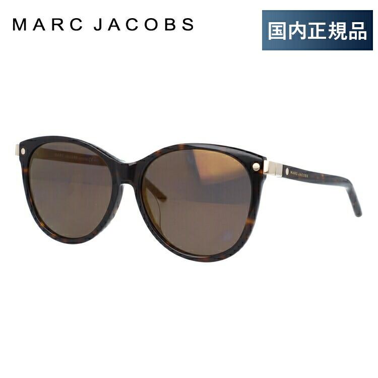 マークジェイコブス サングラス ミラーレンズ アジアンフィット MARC JACOBS MARC82/FS 086/HJ 57サイズ 国内正規品 フォックス レディース 新品