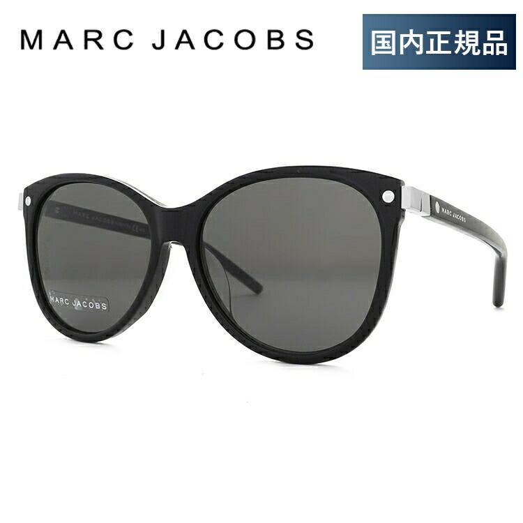 マークジェイコブス サングラス アジアンフィット MARC JACOBS MARC82/FS 807/NR 57サイズ 国内正規品 フォックス レディース 新品