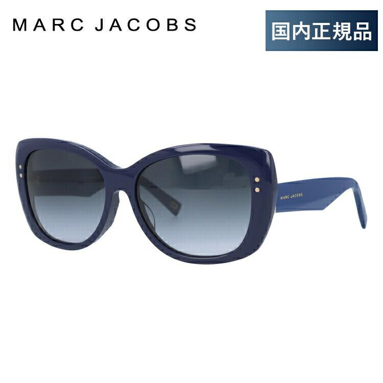 マークジェイコブス サングラス アジアンフィット MARC JACOBS MARC121/FS OTC/HD 56サイズ 国内正規品 バタフライ レディース 新品