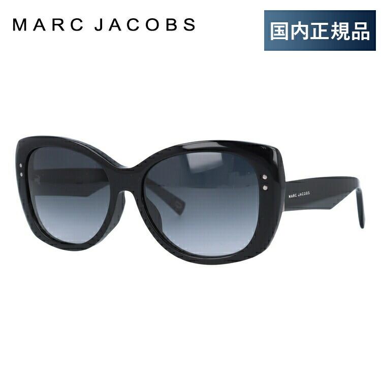 マークジェイコブス サングラス アジアンフィット MARC JACOBS MARC121/FS 807/HD 56サイズ 国内正規品 バタフライ レディース 新品