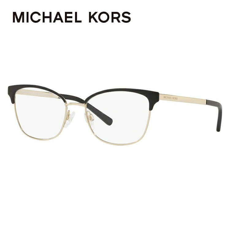 【選べる無料レンズ → PCレンズ・伊達レンズ・老眼鏡レンズ・カラーレンズ】 マイケルコース メガネフレーム MICHAEL KORS MK3012 1014 51サイズ 国内正規品 ブロー ユニセックス メンズ レディース