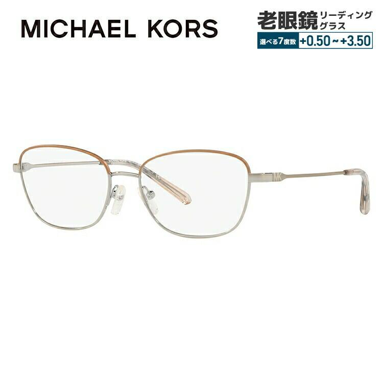 【選べる無料レンズ → PCレンズ・伊達レンズ・老眼鏡レンズ・カラーレンズ】 マイケルコース メガネフレーム MICHAEL KORS MK3027 1153 52サイズ 国内正規品 スクエア ユニセックス メンズ レディース