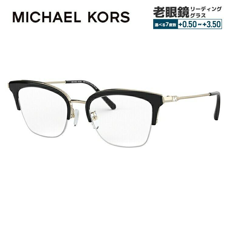 【選べる無料レンズ → PCレンズ・伊達レンズ・老眼鏡レンズ・カラーレンズ】 マイケルコース メガネフレーム MICHAEL KORS MK3029 1202 51サイズ 国内正規品 ブロー ユニセックス メンズ レディース