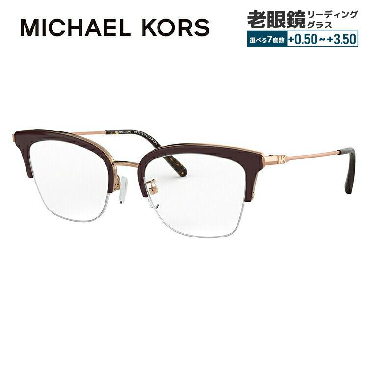 【選べる無料レンズ → PCレンズ・伊達レンズ・老眼鏡レンズ・カラーレンズ】 マイケルコース メガネフレーム MICHAEL KORS MK3029 1108 51サイズ 国内正規品 ブロー ユニセックス メンズ レディース