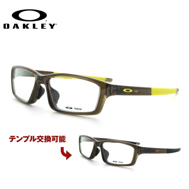 国内正規品 オークリー メガネ 伊達レンズ無料 0円 メガネフレーム OAKLEY クロスリンク ピッチ OX8041-0356 56サイズ アジアンフィット CROSSLINK PITCH メンズ