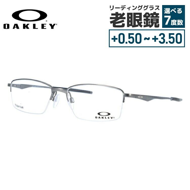 【選べる無料レンズ → PCレンズ・伊達レンズ・老眼鏡レンズ】 国内正規品 オークリー メガネフレーム リミットスウィッチ OAKLEY LIMIT SWITCH OX5119-0454 54サイズ スクエア ユニセックス メンズ レディース