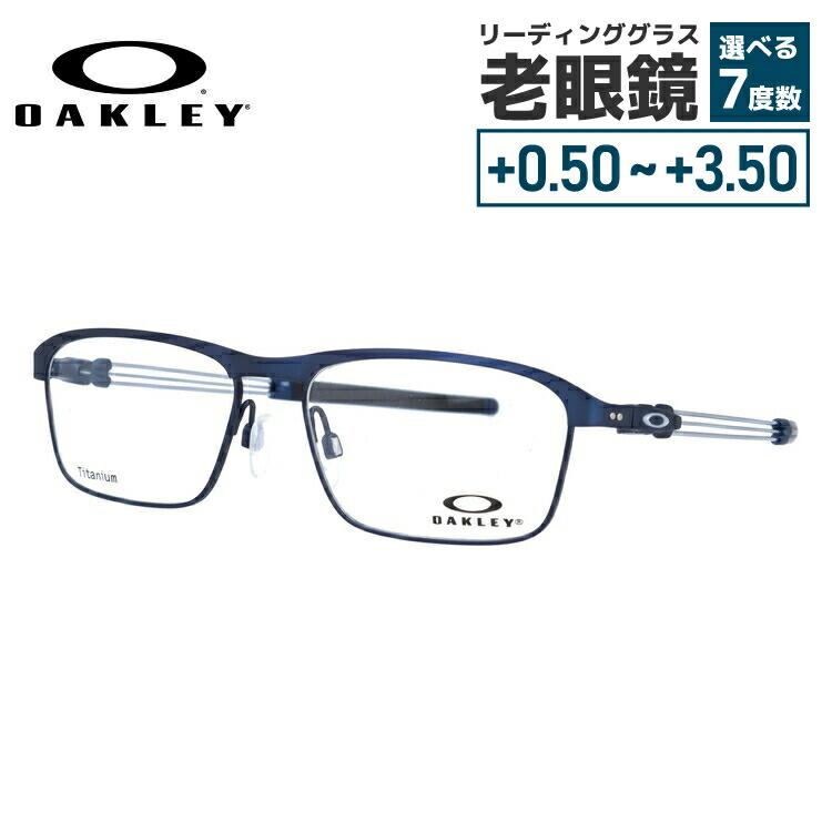 国内正規品 オークリー PCメガネ 伊達メガネ リーディンググラス PCレンズ無料 老眼鏡レンズ無料 メガネフレーム トラスロッド OAKLEY TRUSS ROD OX5124-0355 55サイズ スクエア ユニセックス メンズ レディース
