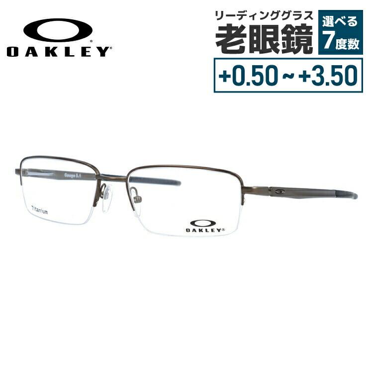 【選べる無料レンズ → PCレンズ・伊達レンズ・老眼鏡レンズ】 国内正規品 オークリー メガネフレーム ゲージ 5.1 OAKLEY GAUGE 5.1 OX5125-0254 54サイズ スクエア ユニセックス メンズ レディース