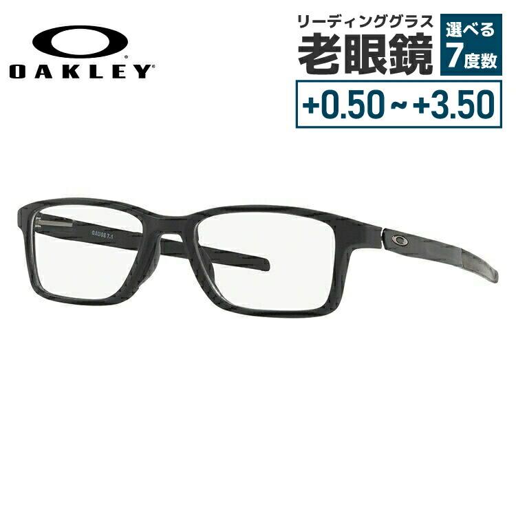 【選べる無料レンズ → PCレンズ・伊達レンズ・老眼鏡レンズ・カラーレンズ】 国内正規品 オークリー メガネフレーム ゲージ 7.1 TrueBridgeTechnology(トゥルーブリッジテクノロジー) OAKLEY GAUGE 7.1 OX8112-0152 52サイズ スクエア ユニセックス メンズ レディース