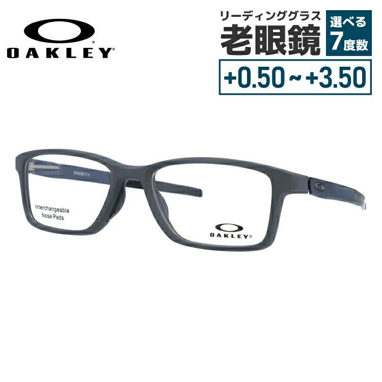 【選べる無料レンズ → PCレンズ・伊達レンズ・老眼鏡レンズ・カラーレンズ】 国内正規品 オークリー メガネフレーム ゲージ 7.1 TrueBridgeTechnology(トゥルーブリッジテクノロジー) OAKLEY GAUGE 7.1 OX8112-0554 54サイズ スクエア ユニセックス メンズ レディース