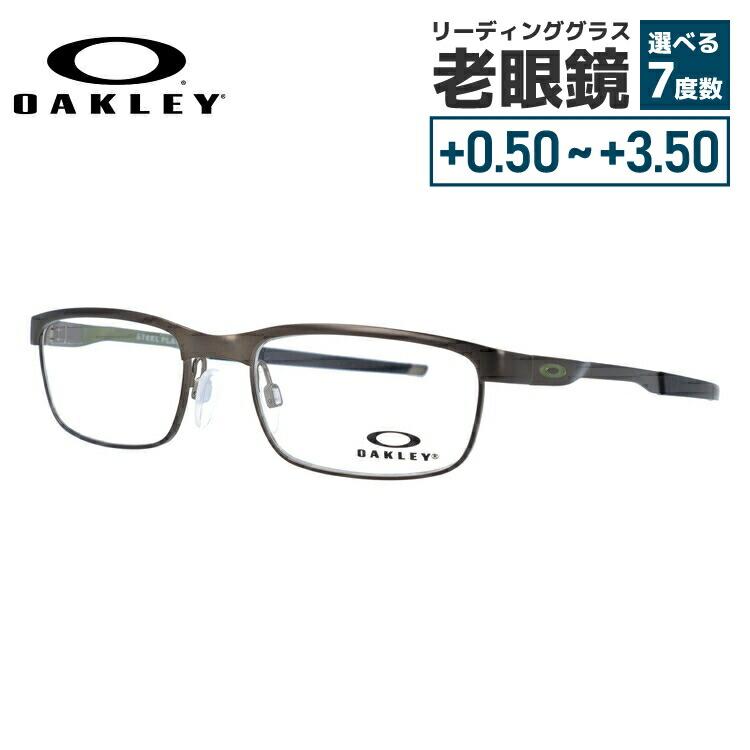 【選べる無料レンズ → PCレンズ・伊達レンズ・老眼鏡レンズ・カラーレンズ】 国内正規品 オークリー メガネフレーム スチールプレート OAKLEY STEEL PLATE OX3222-0552 52サイズ スクエア ユニセックス メンズ レディース