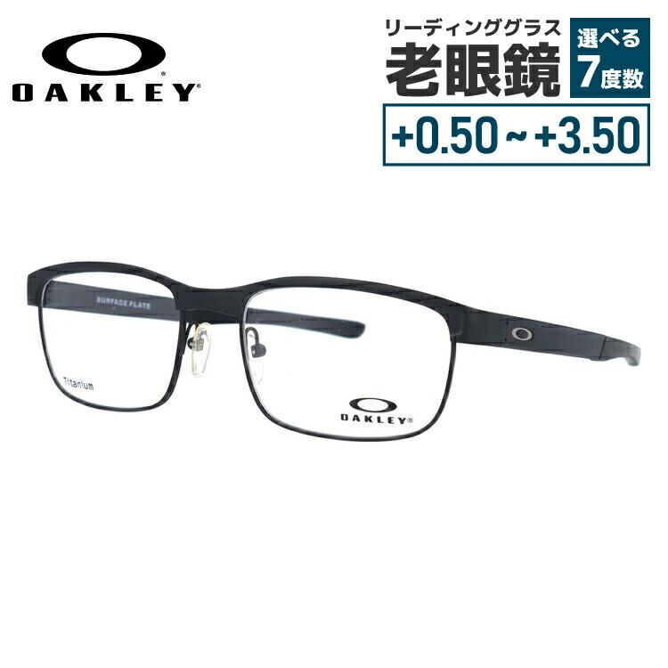 【選べる無料レンズ → PCレンズ・伊達レンズ・老眼鏡レンズ・カラーレンズ】 国内正規品 オークリー メガネフレーム サーフェスプレート OAKLEY SURFACE PLATE OX5132-0154 54サイズ ブロー ユニセックス メンズ レディース