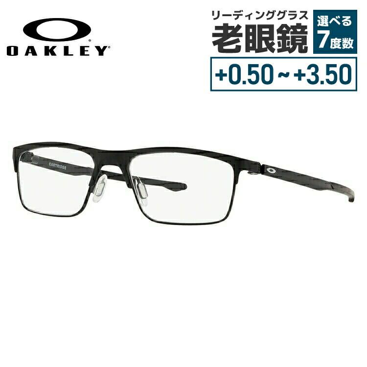 【選べる無料レンズ → PCレンズ・伊達レンズ・老眼鏡レンズ・カラーレンズ】 オークリー カートリッジ メガネフレーム OAKLEY CARTRIDGE OX5137-0152 52サイズ 国内正規品 スクエア ユニセックス メンズ レディース
