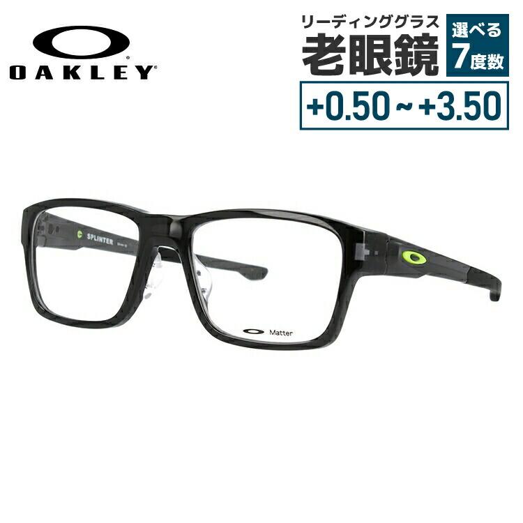 【選べる無料レンズ → PCレンズ・伊達レンズ・老眼鏡レンズ】 オークリー メガネフレーム スプリンター 伊達メガネ アジアンフィット OAKLEY SPLINTER OX8095-0454 54サイズ 国内正規品 スクエア ユニセックス メンズ レディース