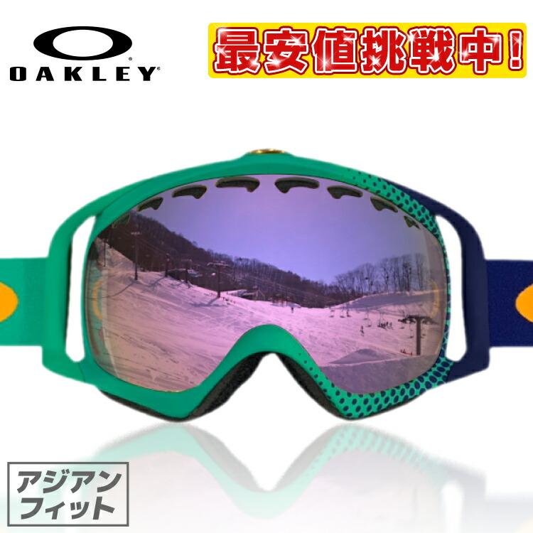 オークリー ゴーグル GOGGLE スノーゴーグル OAKLEY CROWBAR クローバー 59-169J HalfTone Medieval Blue/Mint Leaf/VR50 Pink Iridium アジアンフィット (ジャパンフィット) スキー スノーボード《2013-2014モデル》 ミラーレンズ 反射レンズ オークレー UVカット