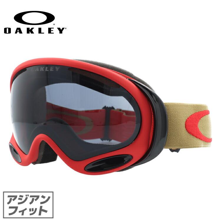 オークリー ゴーグル GOGGLE スノーゴーグル OAKLEY A FRAME 2.0 エーフレーム OO7044-26 Copper Red Dark Grey アジアンフィット スキー スノーボード オークレー UVカット