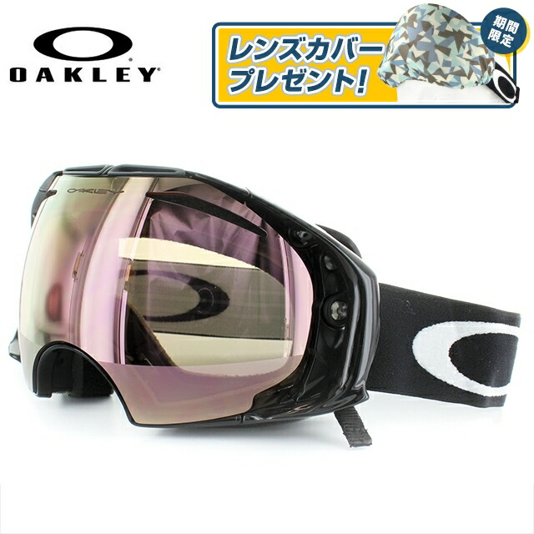 【訳あり】オークリー ゴーグル GOGGLE スノーゴーグル OAKLEY AIRBRAKE エアブレイク OO7073-01 Jet Black VR50 Pink Iridium + Dark Grey アジアンフィット スキー スノーボード オークレー UVカット ミラーレンズ