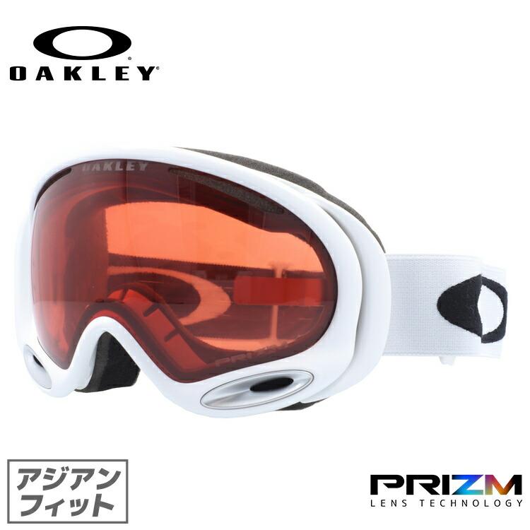 【マラソン期間★ポイント2倍】オークリー ゴーグル Aフレーム 2.0 プリズム ミラー アジアンフィット OAKLEY A FRAME 2.0 OO7077-09 ユニセックス メンズ レディース スキーゴーグル スノーボードゴーグル スノボ