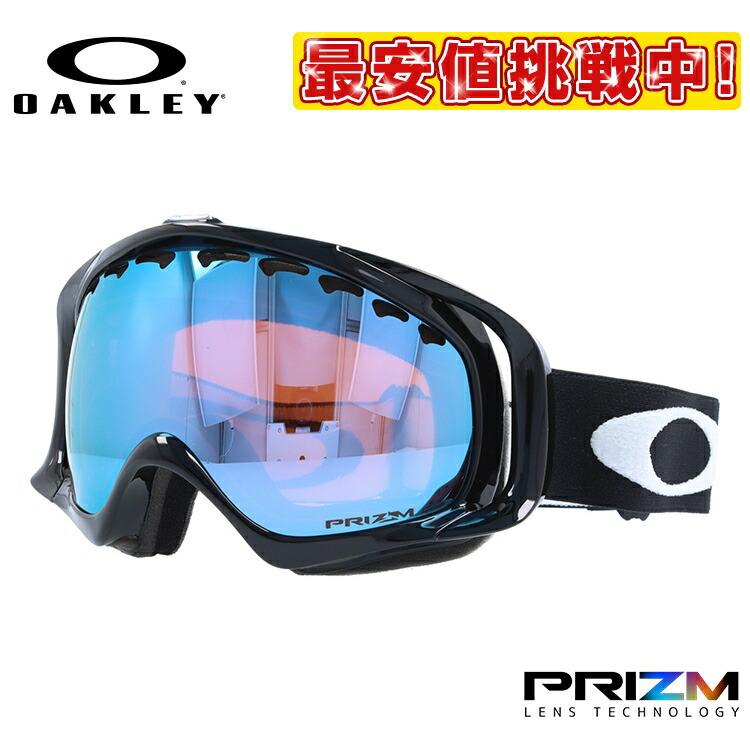 オークリー ゴーグル クローバー プリズム ミラーレンズ レギュラーフィット OAKLEY CROWBAR OO7005N-35 ユニセックス メンズ レディース スキーゴーグル スノーボードゴーグル スノボ