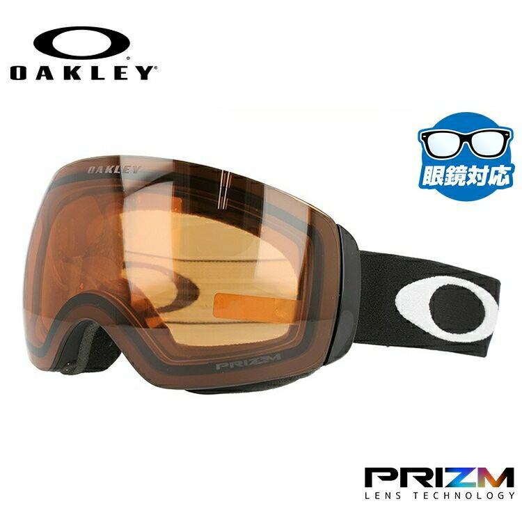 オークリー ゴーグル 2019-2020新作 フライトデッキ XM プリズム レギュラーフィット OAKLEY FLIGHT DECK XM OO7064-84 ユニセックス メンズ レディース スキーゴーグル スノーボードゴーグル スノボ