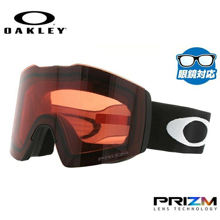 オークリー ゴーグル 2019-2020新作 フォールライン XL プリズム レギュラーフィット OAKLEY FALL LINE XL OO7099-04 ユニセックス メンズ レディース スキーゴーグル スノーボードゴーグル スノボ