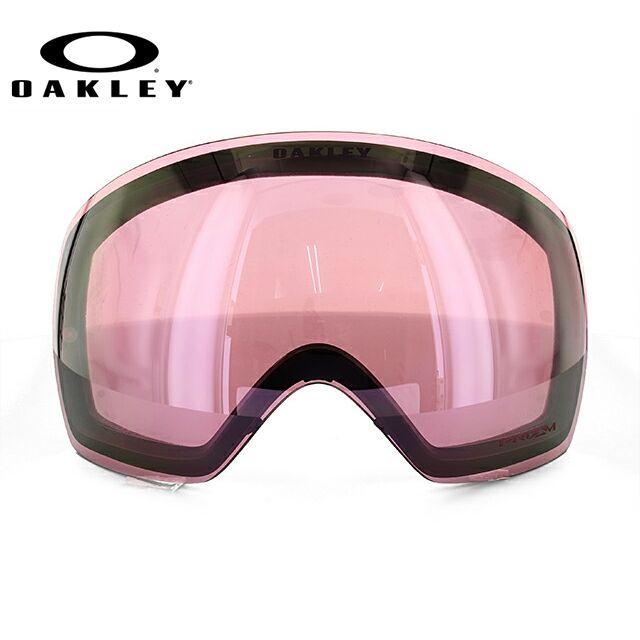 オークリー ゴーグル交換用レンズ 2016-2017新作 OAKLEY フライトデッキ Flight Deck 101-423-003 Prizm Hi Pink Iridium プリズム ミラー Replacement Lens リプレイスメント スキー スノーボード