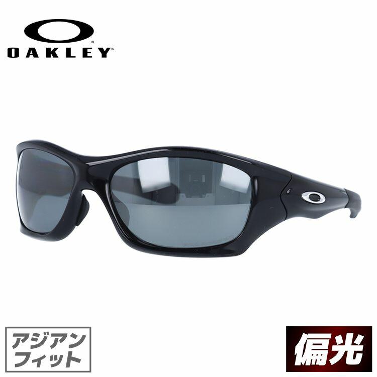国内正規品 保証書付き オークリー サングラス OAKLEY ピットブル PIT BULL oo9161-06 Polished Black/Black Iridium Polarized 偏光レンズ メンズ スポーツ オークレー UVカット アジアンフィット ミラーレンズ