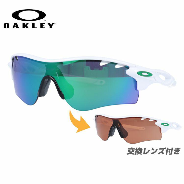 e5d4fff56f Oakley Sunglasses OAKLEY radar lock pass should perform RADARLOCK PATH  VENTED oo9181-22 Polished White Jade Iridium VR28 replacement lens with  mens ladies ...