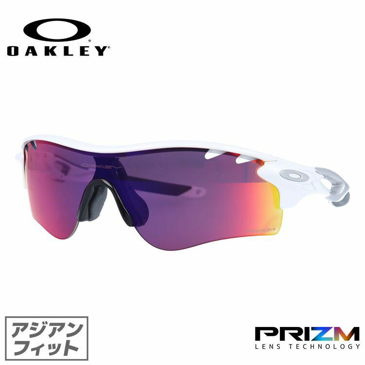 c071f5b254 Oakley Sunglasses OAKLEY radar lock pass vented RADARLOCK PATH VENTED  oo9206-27 Polished White Prizm Road Prism lenses fit Asian men s women s  Golf sports ...