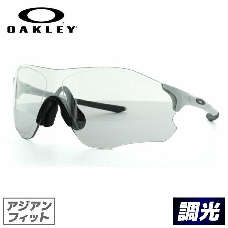 オークリー OAKLEY サングラス EVゼロパス OO9313-06 138 マットホワイト アジアンフィット EVZERO PATH 調光レンズ メンズ レディース スポーツ アイウェア