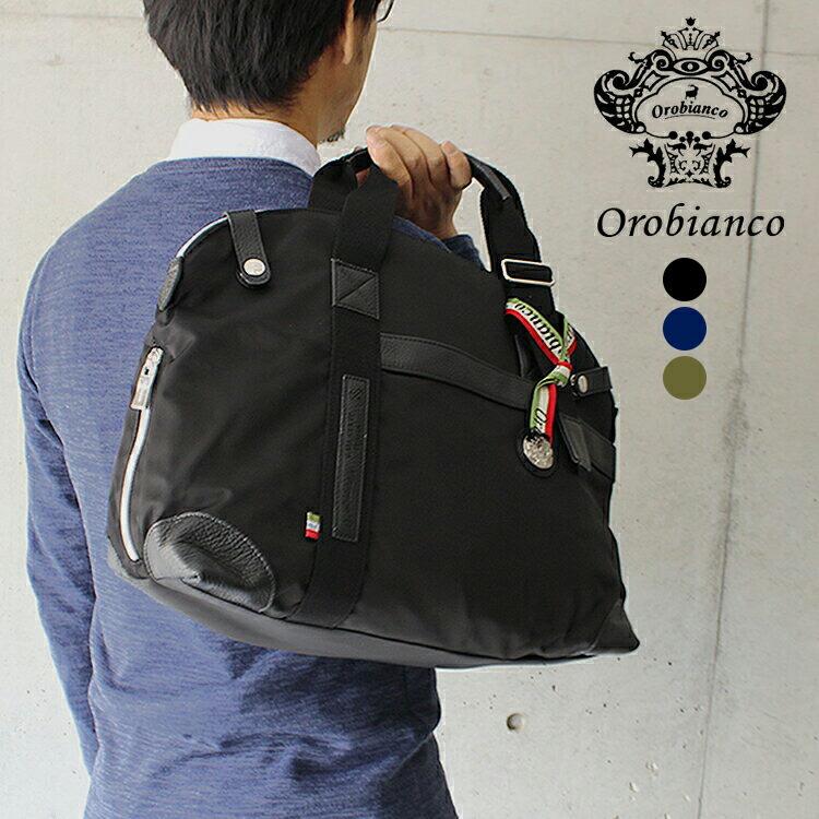 オロビアンコ ボストンバッグ Orobianco NOTTAMBULA M-C 全3カラー ナイロン/レザー メンズ レザー