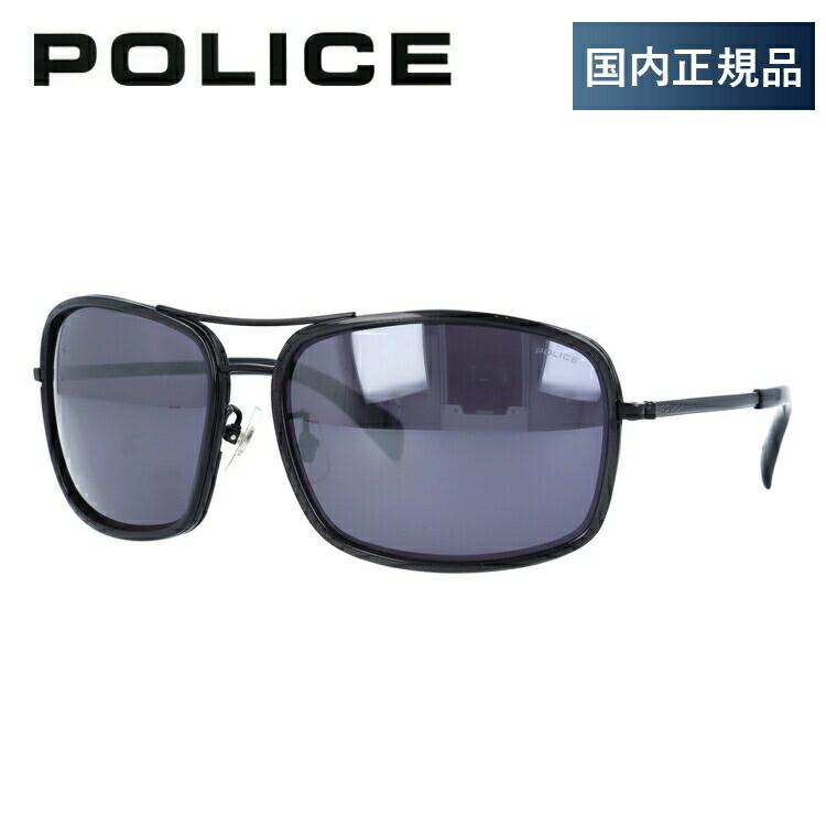ポリス サングラス ミラーレンズ POLICE SPL270J 0531 61サイズ 国内正規品 スクエア ユニセックス メンズ レディース