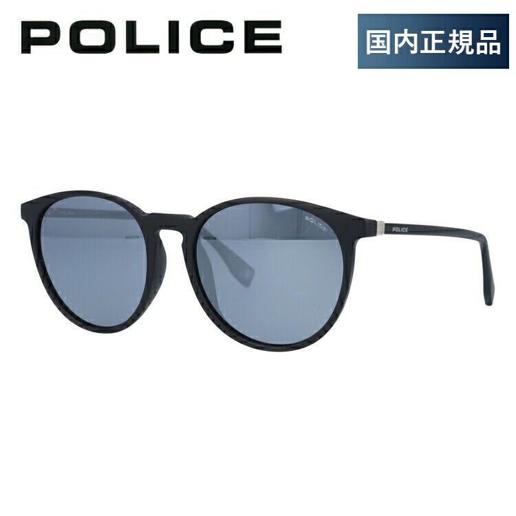 送料無料 ラッピング無料 ギフト 父の日 ポリス サングラス 超激安特価 2019年モデル 偏光サングラス ミラー アジアンフィット ユニセックス 国内正規品 U28X レディース SPL983I 53サイズ POLICE メンズ 定番 ボストン