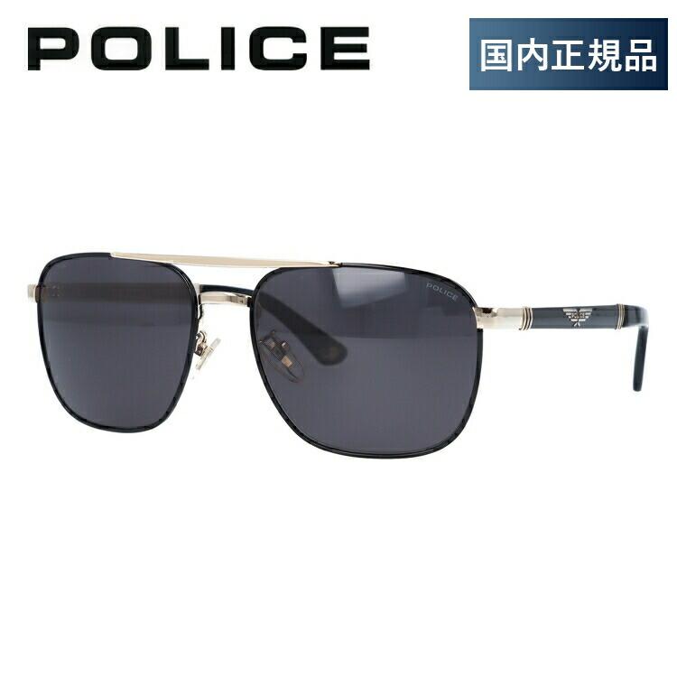 【マラソン期間ポイント3倍】ポリス サングラス  偏光サングラス POLICE SPL890 301P 58サイズ  スクエア(ダブルブリッジ) ユニセックス メンズ レディース