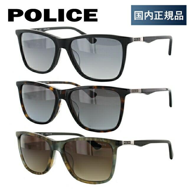 ポリス POLICE サングラス 国内正規品 2017新作 SPL362I 全3カラー 55サイズ アジアンフィット BROOKLYN2 メンズ 新品