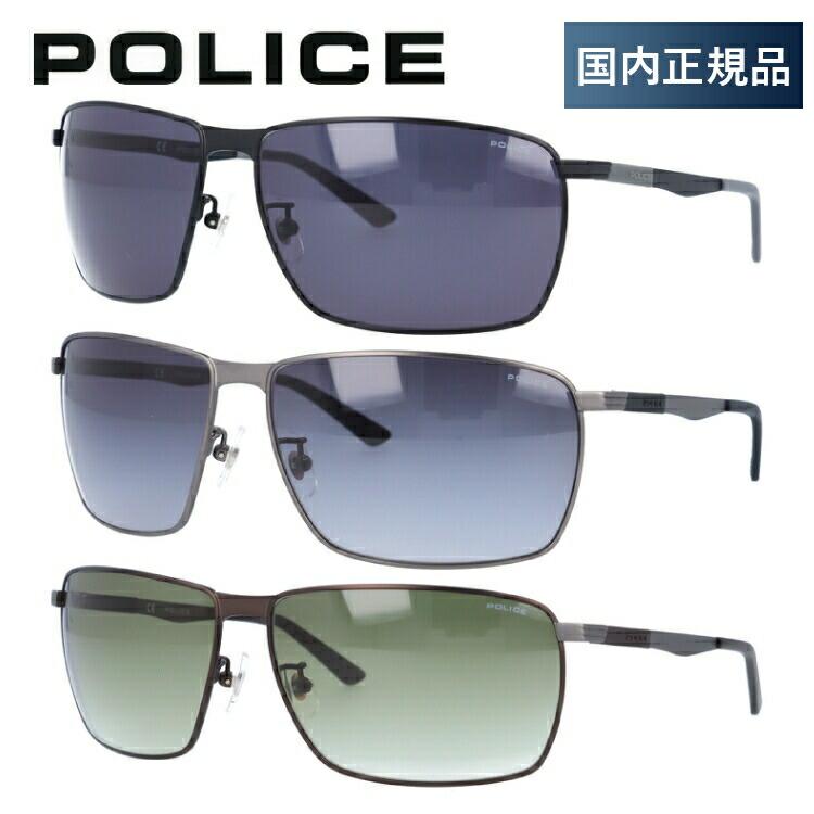 ポリス POLICE サングラス 国内正規品 2017新作 SPL345I 全3カラー 64サイズ 調整可能ノーズパッド COURT2 メンズ 新品